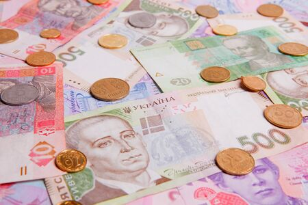 hryvna: Ukrainian money hryvna Stock Photo