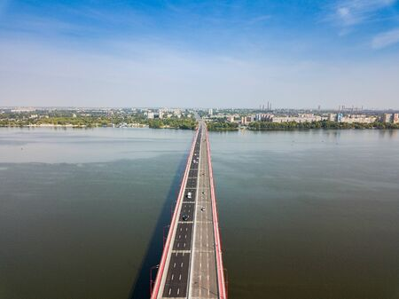 Repaired New Bridge in Dnipro Ukraine