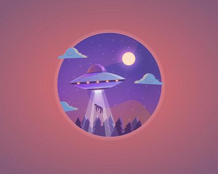 Vector UFO illustration. Flying saucer cartoon concept design.