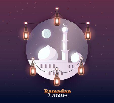 postcard background: Ramadan Kareem greeting background. Colorful design for greeting postcard, web banner and printing material. Vector illustration.