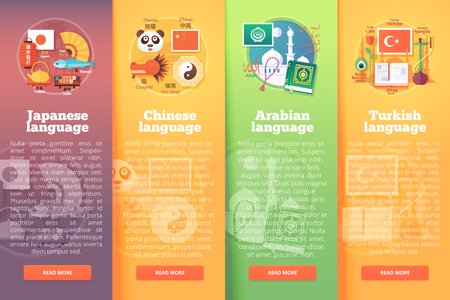 foreign language: Vertical banners set of foreign language schools. Flat vector colorful illustration concepts of Japanese, Chinese, Arabian Turkish languages. For brochure, booklet, print and web materials. Illustration
