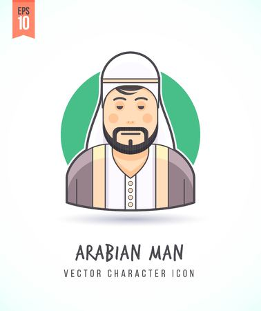 Arabian man in traditional arabic cloth illustration People lifestyle and occupation Colorful and stylish flat vector character icon Illustration