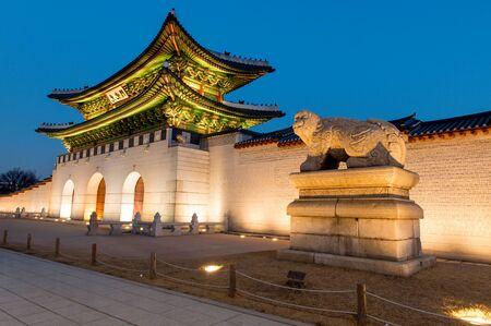 Gwanghwamun gate at Geyongbokgung Palace in Seoul, South Korea Editorial