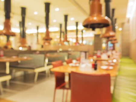 tiendas de comida: foto borrosa del restaurante moderno