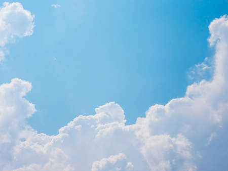 during the day: Beautiful blue sky with white cloud during day time