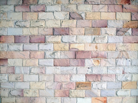 Patterns on the brick wall Stock Photo - 13322166