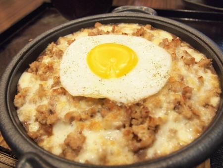 pork rice. asia chinese food photo