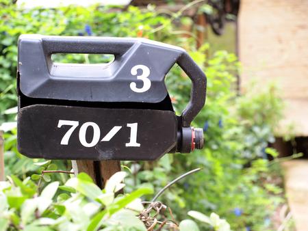 modyfikować: zmodyfikować skrzynkę pocztową Zdjęcie Seryjne