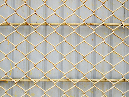 detain: Chain Fence