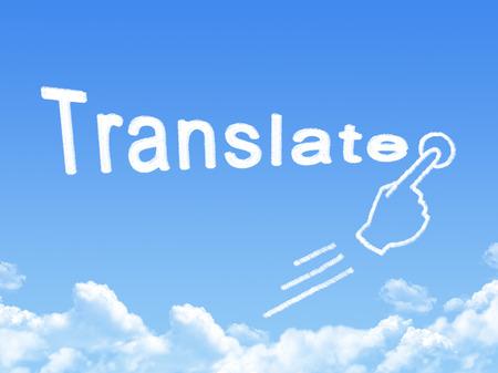 Translate message cloud shape Stock Photo