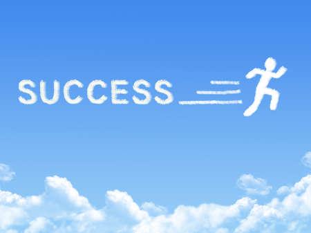 superiority: success concept cloud shape