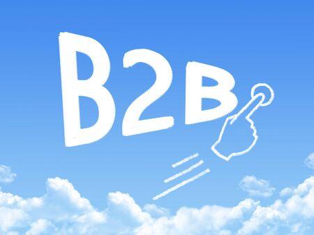 b2b: b2b forma nubes mensaje Foto de archivo