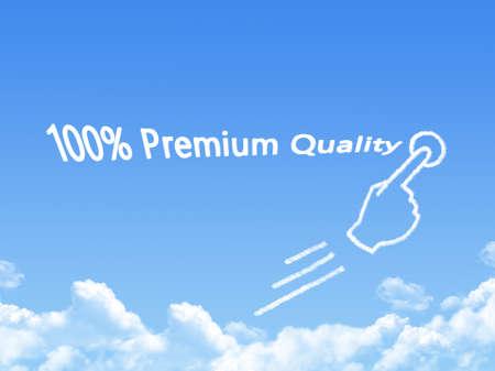 top class: Premium quality message cloud shape Stock Photo