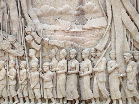 bas relief: Sculpture en bas relief Banque d'images