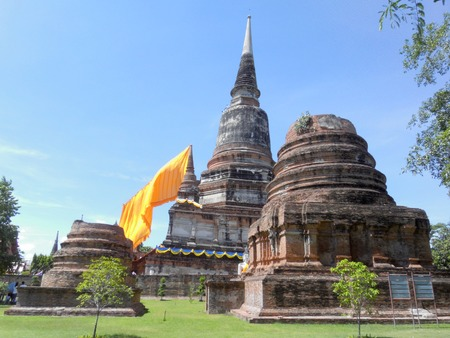 yai: Wat Yai Chai Mongkol, is situated to the southeast of the city. The large chedi there can be seen from a great distance Stock Photo