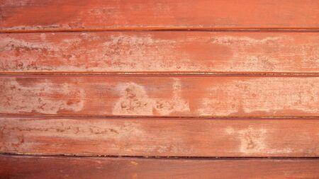used: wood panels used as background