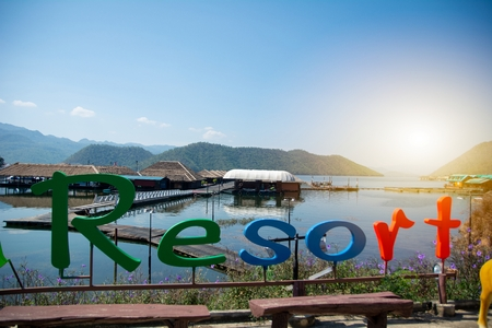 Resort in the middle of the dam and reservior with nature of mountains in Kanchanaburi, Thailand