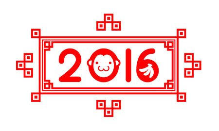 abstract gorilla: Chinese new year 2016 typography monkey and banana design with frame red color isolated on white background