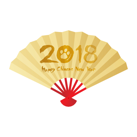 Folding fan or hand fan Happy Chinese New Year 2018 illustration gold color, paint Dog footprint ink brush stroke design gold color. Isolated on white background, with copy space. Illustration