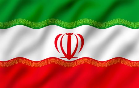 Flag of Iran waving, suitable to use it as background photo