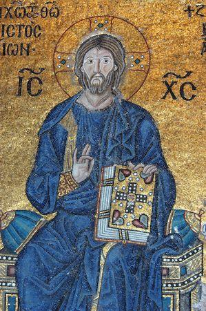 hagia: Mosaic of Jesus Christ, Hagia Sofia in Istanbul, Turkey                                 Editorial