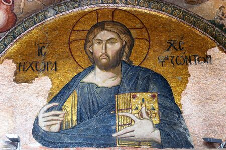Mosaic of Jesus Christ in the Hagia Sofia church, Istanbul, Turkey                                 Stock Photo - 4262620