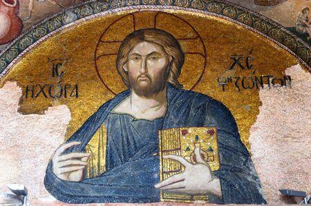 Mosaic of Jesus Christ in the Hagia Sofia church, Istanbul, Turkey                                 Stock Photo - 4262620