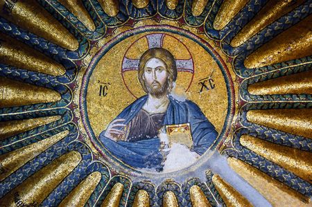 iconography: Mosaic of Jesus Christ in the Hora church, Istanbul, Turkey Editorial