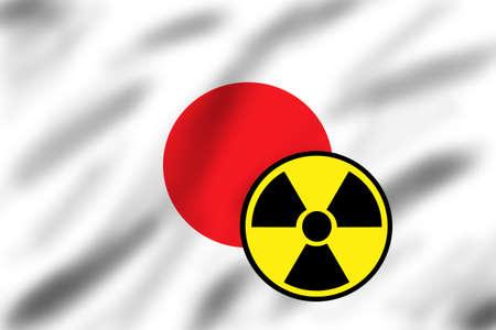 fukushima: Flag of Japan with radiation sign, 3d illustration Stock Photo