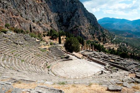 delfi: Ancient site of Delphi, Greece