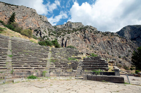 Sitio antiguo de Delphi, Grecia photo