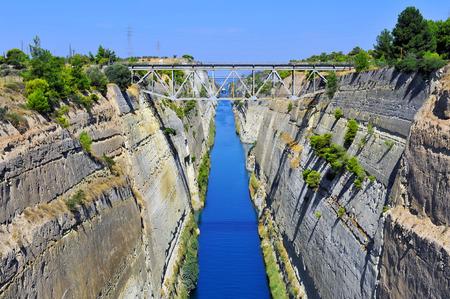 the deepest: Canal de Corinto, Grecia Deepest, el canal m�s antiguo y el m�s largo hecho a mano