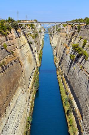 seaway: Corinth canal, Greece