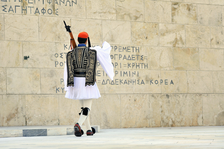 Evzoni guardian in front of the Greek parliament, Athens
