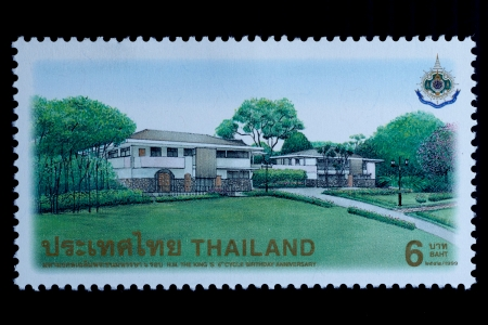 s m: Thailand - Stamp  MNH  of the H M  The King s 6 Cycle Birthday Anniversary 1999, Set 1, Show the painting of the Phu Phan Ratchaniwet Palace, Sakon Nakhon