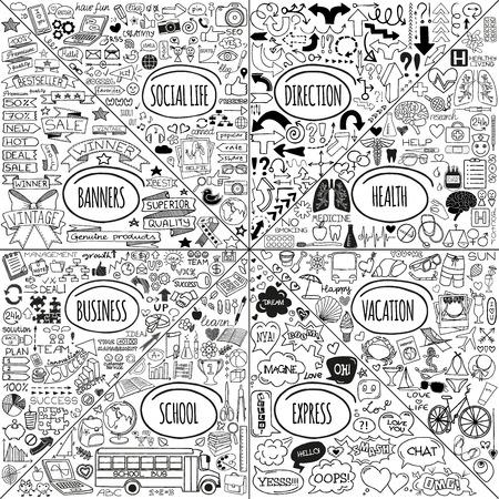 メガは落書き社会、ビジネス、薬、休暇および学校のアイコン、バナー、矢印や吹き出しのセット。手には、デザイナーの要素が描画されます。ベ