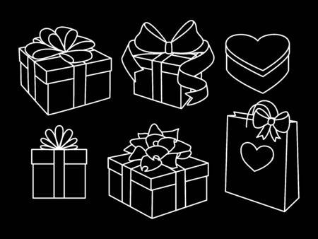 Doodle set of gift boxes Illustration
