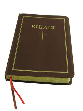 On a photo the Holy Bible, isolated on white Stock Photo - 3379233