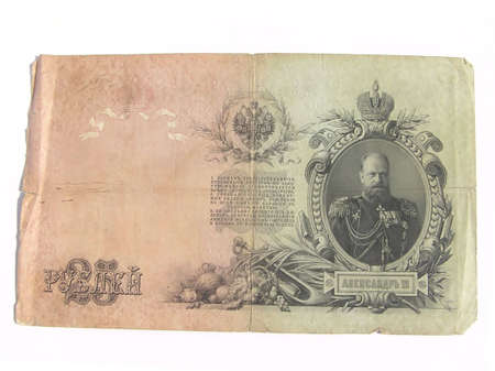 old Russian money Stock Photo - 6061653