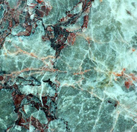 Marble  texture Фото со стока