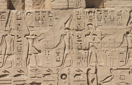 past civilizations: old egypt hieroglyphs carved on the stone
