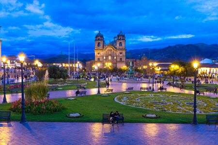 cusco: The Cathedral in Cusco, Peru