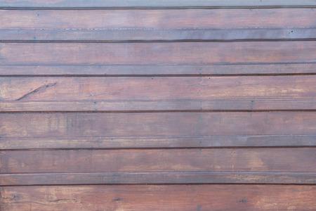 Parquet planks wood texture