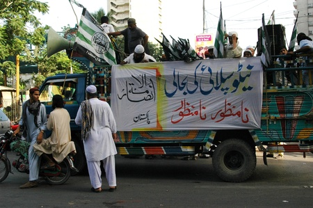 anti nato: PAKISTAN_KARACHI_Supporter of Defence council of Pakistan staged protest rally aginst Nato supply from Pakistan to Afganistan for natos, 20 Aparil 2012