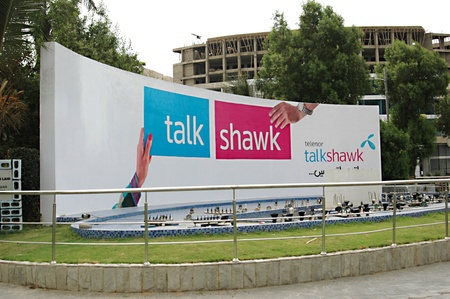 karachi: PAKISTAN_KARACHI_ Norwegain telecome Telenor billboards in Karachi 20 April 2012