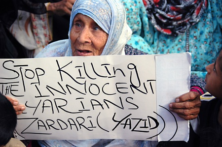 inocent: PAKISTAN_KARACHI_Lyariy women stage protest really  against Zaradari government  poster read Stop killing the inocent  Layraian Zardari (Yazid )infront of Karachi Press Club today on tuesday 1 May 2012
