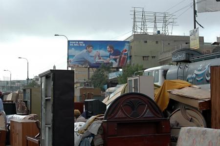 belong: PAKISTAN_KARACHI_  American Pepsi drinks billboard wirth Pakistan cricket sportsmen message this world belong to people with hearts 18 June 2012  Editorial