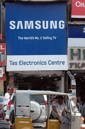 buisiness: KARACHIPAKISTAN_ Samsung smartphone pay 50% and start your buisiness sale banner 15  Sept. 2012