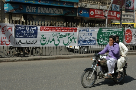 KARACHIPAKISTAN_  Bannersd by Jamaaet-e-islami against USA and Anti Ilsma film made in USA 4 th October 2012