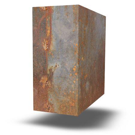 Metal box on a white background Stock Photo - 3627990